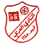 Al Arabi Badge