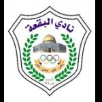 Al Buqa