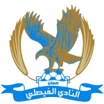 Al Faisaly Hockey Team