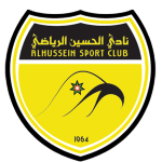Al Hussein Hockey Team