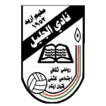 Al Jalil Badge