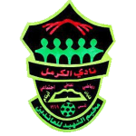 Al Karmal Badge