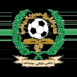 Al Sheikh Hussein logo
