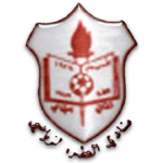 Al Tora Badge
