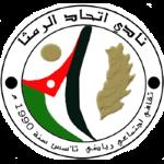 Ittihad Al Ramtha Logo