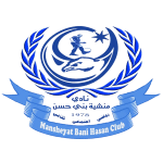 Mansheyat Bani Hasan Badge