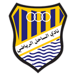 Al Sahel SC Badge