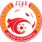 Kyrgyzstan National Team Badge
