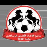Al Akhaa Al Ahli Aley Badge