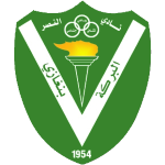 Al-Nasr Club of Benghazi Badge