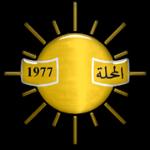 Almahalla SC