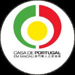 Casa de Portugal em Macau