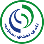 Al Ahli / Sedab