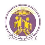Al Busher Club