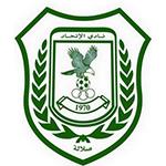 Al Ittihad Club