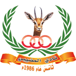 Al Mudhaibi Club