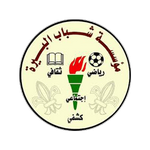 Al-Birah Institution logo