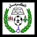 Al-Karmil Club Badge
