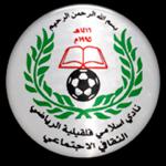 Islami Kalkelea Badge