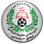 Islami Kalkelea logo