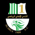 Al Ahli SC Doha Under 23