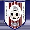 Al Mu