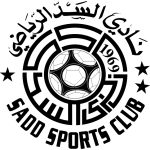 Al Sadd SC Badge