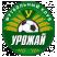 FK Urozhay Logo