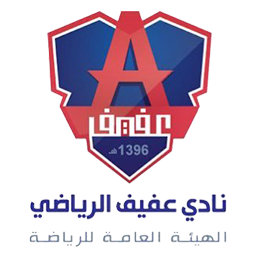 Afief FC