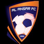 Al Ansar Medina
