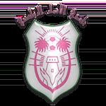 Al Anwar Club