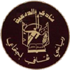 Al Draih Badge