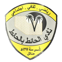 Al-Hait Badge