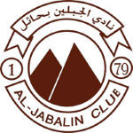Card Stats for Al Jabalain