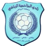 Al-Muzahmiyya Badge