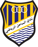 Al Sahel Badge