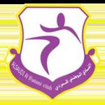 Al Watani