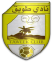 Tuwaiq FC Stats