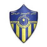 Al-Ahli Atbara logo