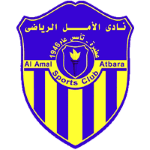 Al Fallah Atbara FC
