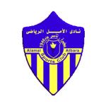 Amal Atbara - Sudani Premier League Stats
