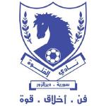 Al-Foutoua