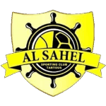 Al Sahel SC Badge