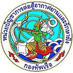 Air and Coastal Defense Command FC