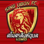Sing Ubon FC