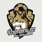Udon United FC