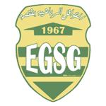 EGS Gafsa Logo
