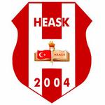ハリデ・エディプ・アドゥヴァルSK ロゴ