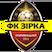 FK Zirka Kropyvnytskyi Under 21 Logo